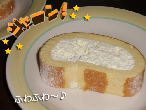 KIHACHIロールケーキ