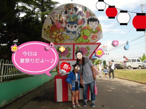 2013夏祭り①