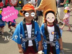 2013夏祭り②