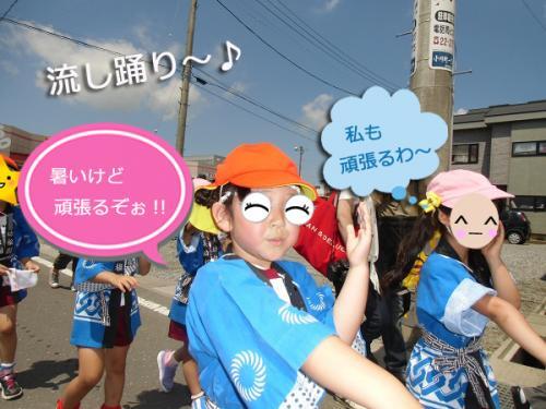 2013流し踊り①