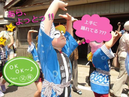 2013流し踊り②
