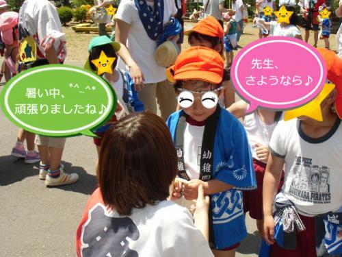 2013夏祭り昼の部終了