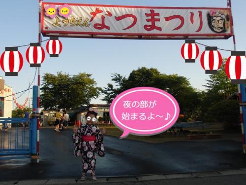 2013夏祭り・夜の部①