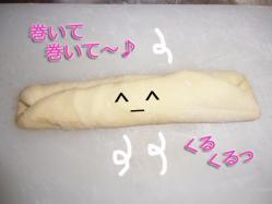 はちみつたまごパン②