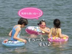 海へ行く②