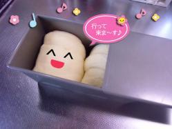 超ホテル食パン③