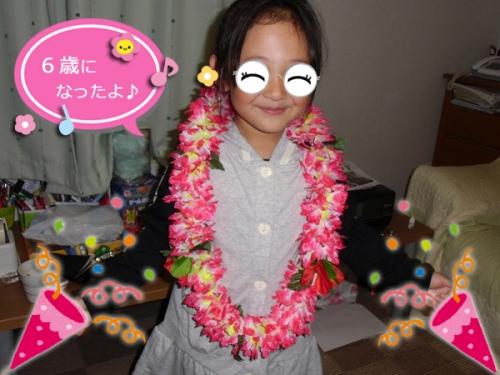 6歳の誕生日①