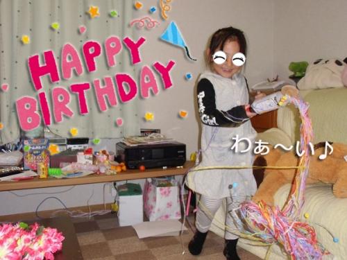 6歳の誕生日②