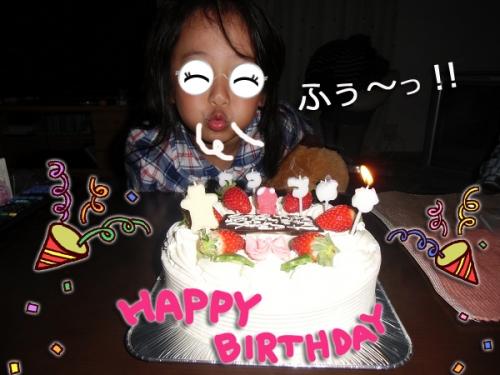 お誕生日ケーキ②