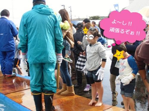 2013鮭のつかみ捕り②