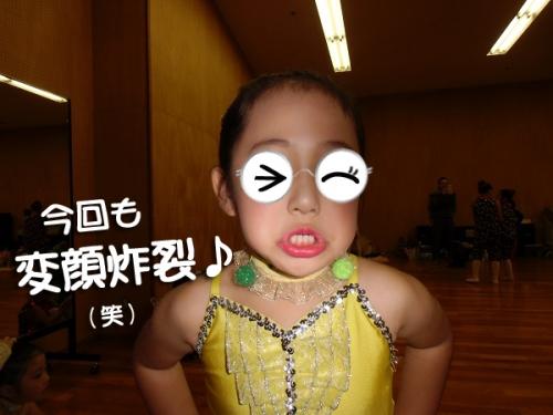 2013バレエ発表会①
