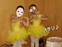 2013バレエ発表会②