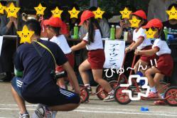 2013運動会③