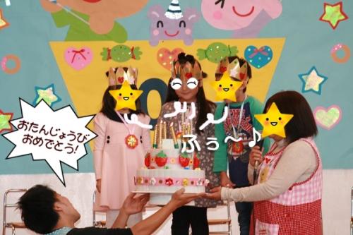2013お誕生会②