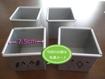 7.5㎝型