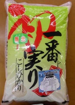 お弁当 009 (253x350)