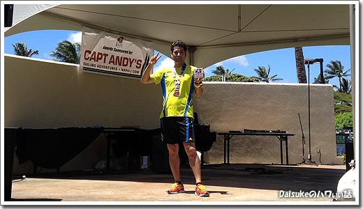 カウアイマラソンで入賞したDaisuke