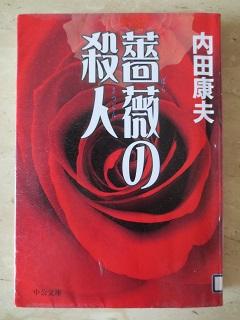 0802TBOOK3.jpg