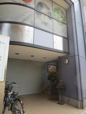 0809OSAMU1.jpg
