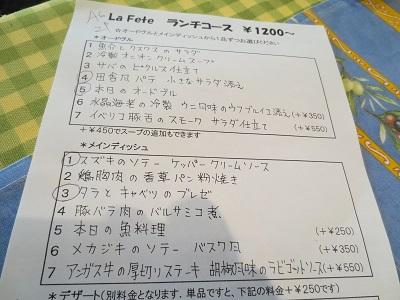 0810LAFET5.jpg