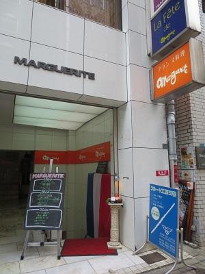 0908MAGRIT1.jpg