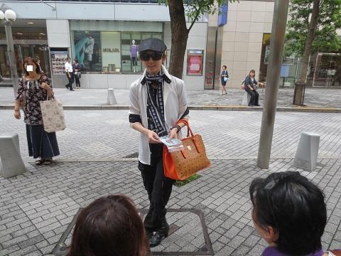 0911TUKIMAC11.jpg