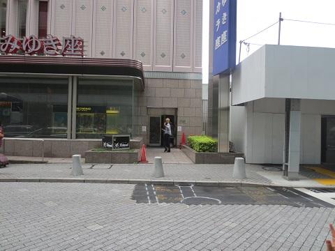 0911TUKIMAC21.jpg