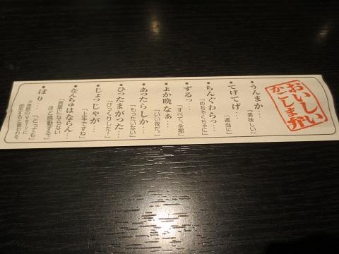 0915KOGU3.jpg
