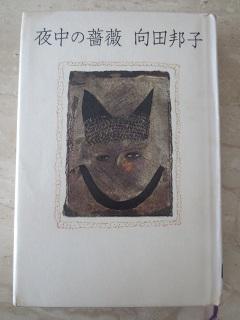 0924TBOOK6.jpg