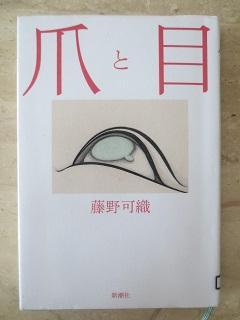 1007TBOOK3.jpg