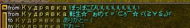RedStone 13060902