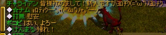 RedStone 130615[04]