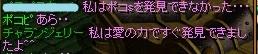 RedStone 130615[00]