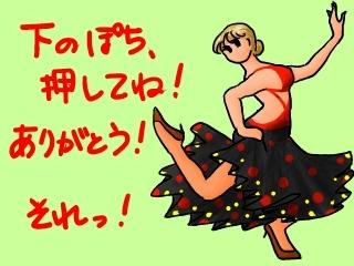 $踊る!旅する!ゆきうさぎ