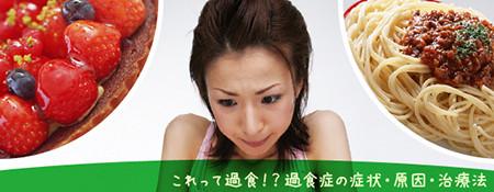 entry_img_67.jpg
