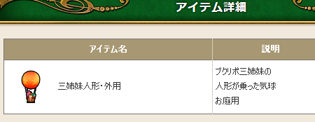130510shimai1.png