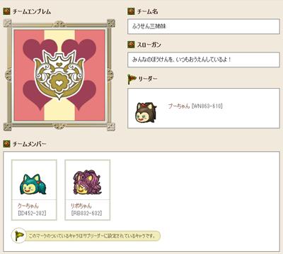 130510shimai3.png