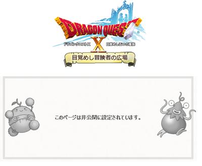 130510shimai4_1.png