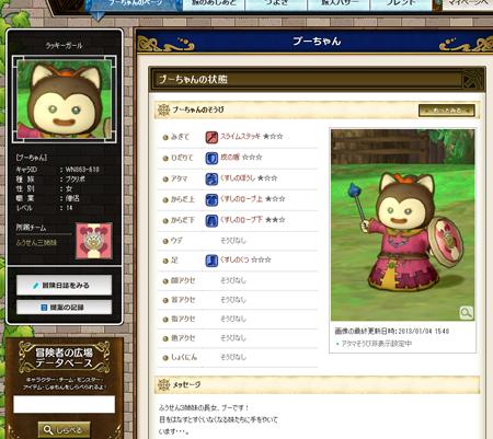 130510shimai5_5.png