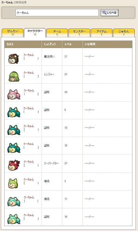 130510shimai_coo1_1.png