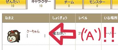 130510shimai_coo3.png