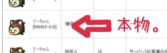 130510shimai_poo2.png