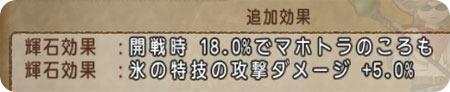 141030belt8