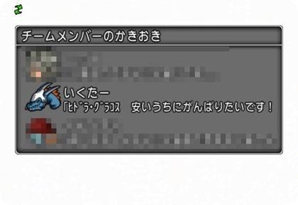 141106up11