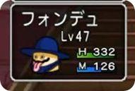 141112metal11