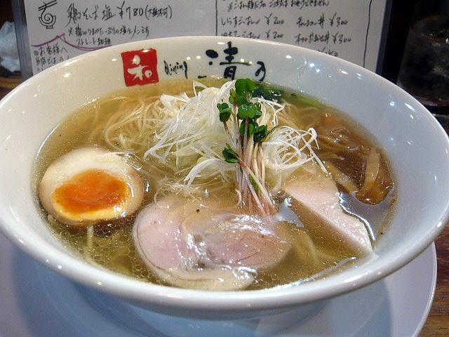 和 dining 清乃@10鶏そば塩 1