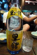 情熱うどん 讃州 豊崎本店@05讃州特別ハモ鍋コース 10