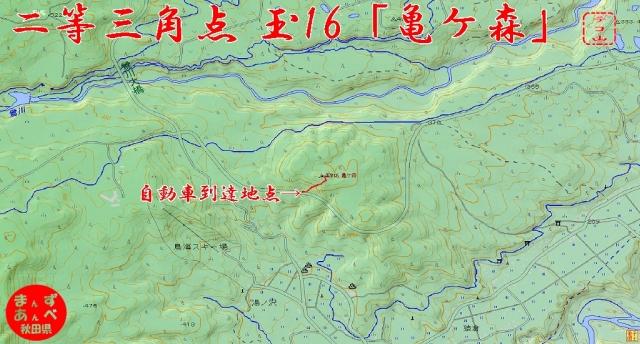yhjkmgmr1_map.jpg