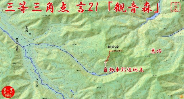 yhjknmr1_map01.jpg