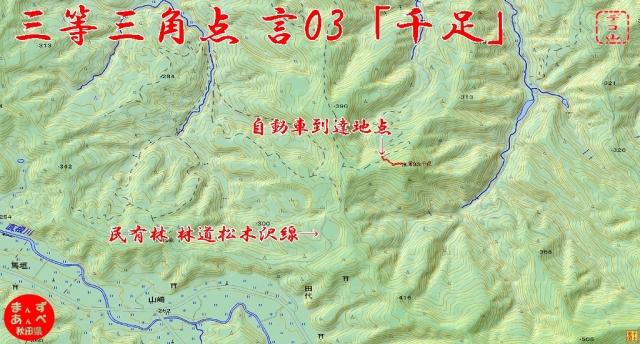 yhjsnzk_map.jpg